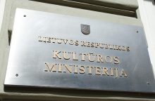 Šv. Jeronimo premijos skirtos vertėjams V. Čepliejui ir I. Korybut-Daszkiewicz