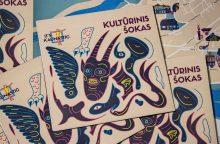 Debiutuoja Kauno kultūros žemėlapis