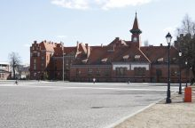 Savivaldybė svarsto investuoti į Klaipėdos universitetą