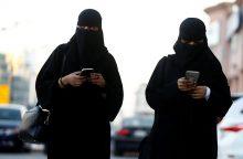 Saudo Arabijoje moterys vadovaus bankui ir biržai